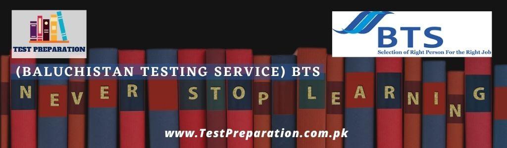Balochistan Testing Service(BTS) - BTS Test Preparation MCQs Online - BTS Sample Papers