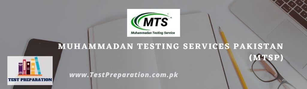 Muhammadan Testing Service (MTSP) - MTSP Test Preparation Online